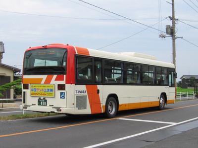 H734r6