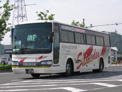 Tg5613